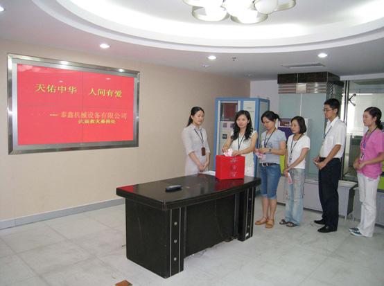 china donation machine